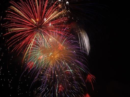 Aanvraag vuurwerkvrije zones kan tot vrijdag